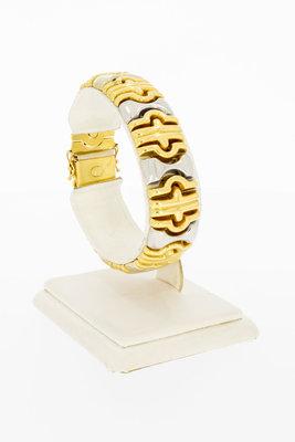 18 Karaat bicolor gouden Fantasie schakel armband - 18 cm