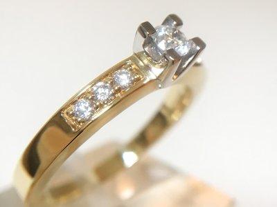 14 K Gouden Solitair Diamant Ring 0.30 crt
