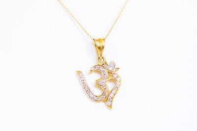 18 Karaat geelgouden Hanger met Diamant (0.42 crt)