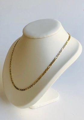14k gouden Figaro ketting - 51,5 cm