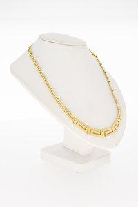 18 Karaat bicolor gouden -Versace style- schakel Collier-44 cm