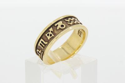 14 K geelgouden brede ring